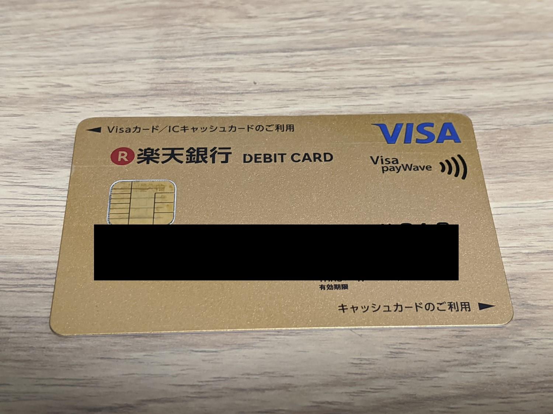 【任意整理】デビットカードだけで格安SIMを契約する方法【借金持ち向け】