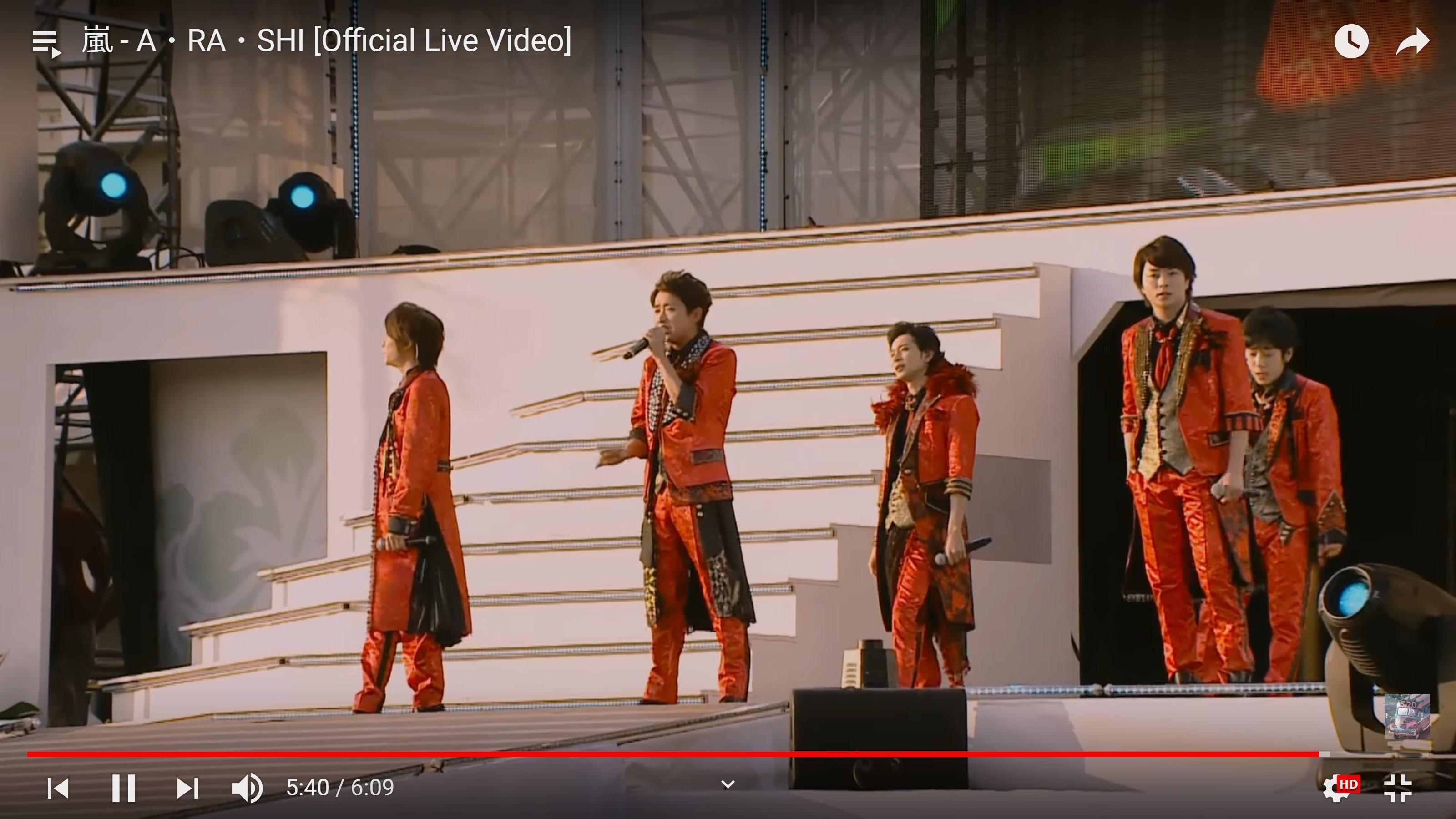【まとめ】YouTubeで「A・RA・SHI」のライブ映像が待望の解禁!!